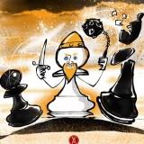 Grandmaster Gambits: 1. e4